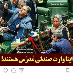 عکس های سلفی نمایندگان مجلس با موگرینی در مراسم تحلیف