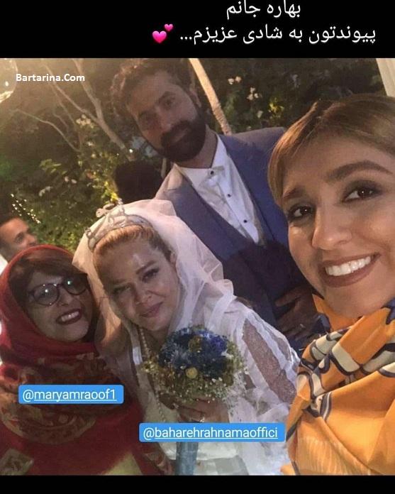 عکس های عروسی بهاره رهنما با امیر خسرو عباسی + فیلم ازدواج