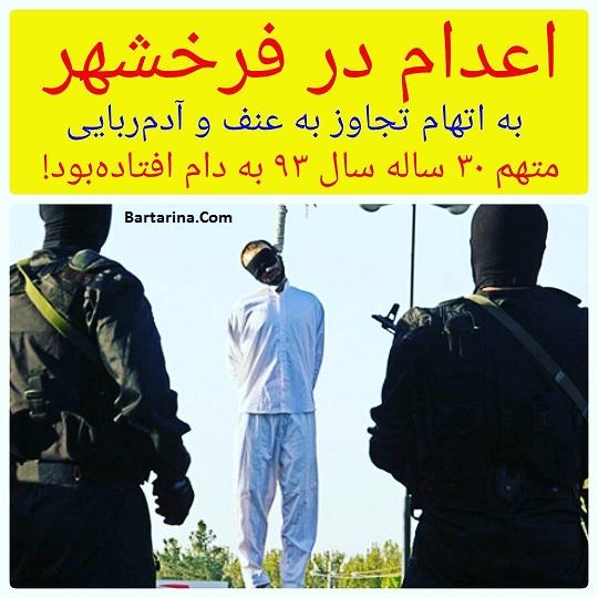 فیلم اعدام امین شیطان فرخشهر متجاوز به عنف 15 مرداد 96