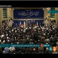 فیلم مراسم تنفیذ روحانی دوازدهمین دوره رئیس جمهوری مرداد ۹۶