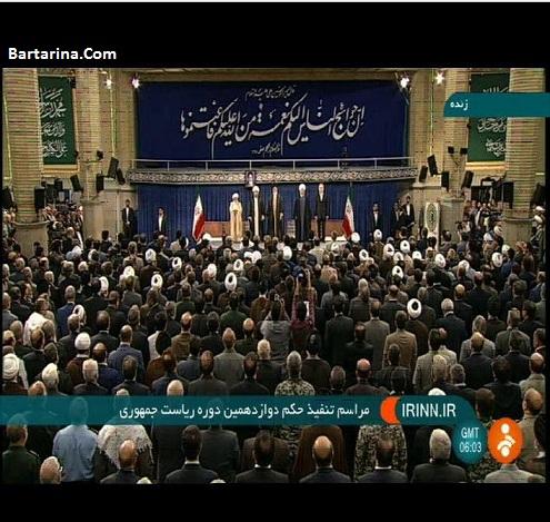 فیلم مراسم تنفیذ روحانی دوازدهمین دوره رئیس جمهوری مرداد 96