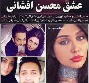 فیلم شکست عشقی محسن افشانی و نلی والنتینو + گریه افشانی