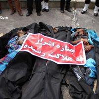 ماجرای خودکشی دسته جمعی اشرار لرستان ۱۲ شهریور ۹۶ + فیلم