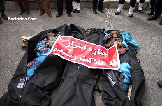 ماجرای خودکشی دسته جمعی اشرار لرستان 12 شهریور 96 + فیلم