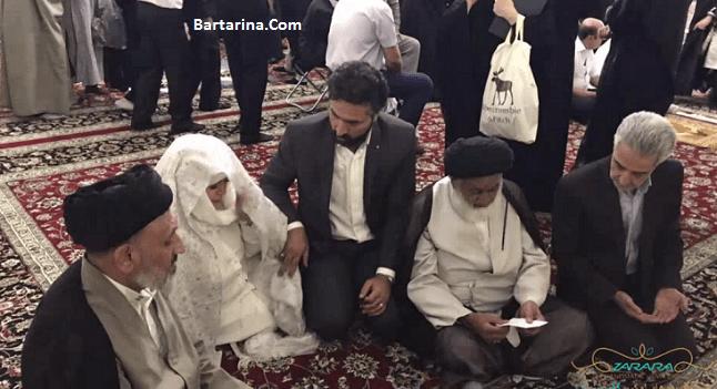 فیلم مراسم عقد بهاره رهنما و امیرخسرو عباسی در حرم امام رضا