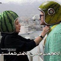 دانلود فیلم قسمت آخر خندوانه نگار جواهریان ۲۹ شهریور ۹۶