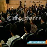 فیلم توهین رضا کیانیان به فعال محیط زیست لر بختیاری خوزستانی