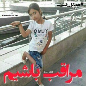 درگذشت ملیکا لطفی دختر 8 ساله هفتکل + از تجاوز جنسی تا قتل