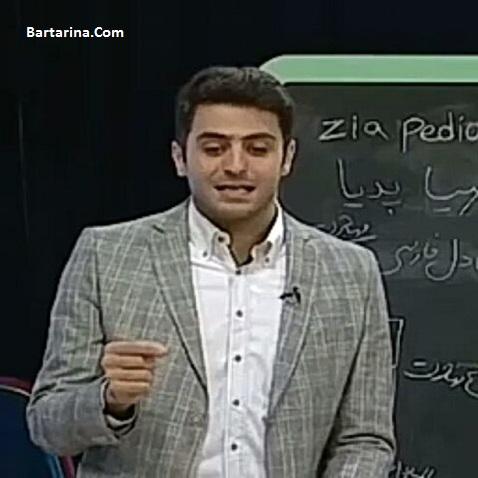 فیلم صحبت های علی ضیا درباره 150 دانشجوی شریف و ژن خوب