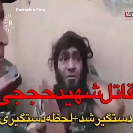 فیلم لحظه دستگیری داعشی قاتل شهید محسن حججی + توضیحات