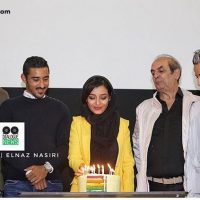 فیلم جشن تولد ساره بیات با حضور قوچان نژاد ۱۴ مهر ۹۶