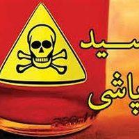 عروس کینه ای با پاشیدن اسید از مادر شوهرش انتقام گرفت
