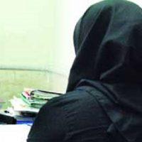 خیانت زن جوان به علت اعتیاد شدید همسرش به شیشه