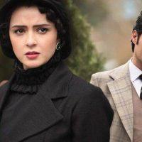 آیا شهاب حسینی از سریال شهرزاد جدا می شود؟