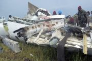 ناپدید شدن هواپیما تهران-یاسوج از رادار/ سقوط هواپیما در سمیرم