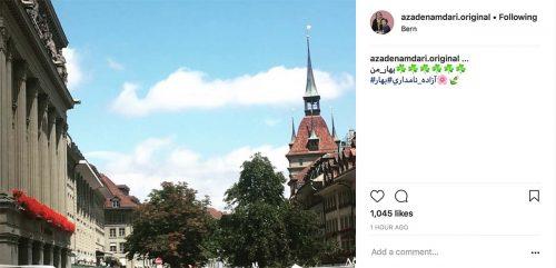 تصویری که آزاده نامداری از سفرش به سوییس منتشر کرد