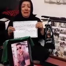 بهمن ورمزیار اعدام شد