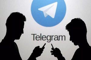آخرین جزئیات از پولی شدن تلگرام