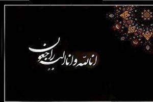 «قاسم افشار»گوینده خبر تلویزیون درگذشت