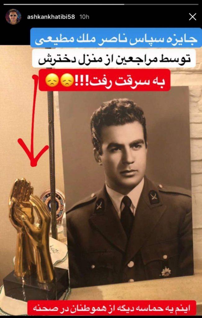 دزدیده شدن تندیس ناصر ملک مطیعی در مراسم ختم اش